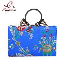 Bolso de mano de estilo chino con flores bordadas para mujer, Mini bolso de mano de fiesta con cadena, cruzado, con solapa