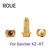 Buse adaptateur en laiton de ROUE buse de pistolet Karcher buse de remplacement pour pistolet karcher buse en laiton de haute qualité