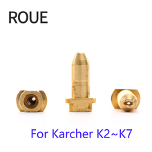 цена на ROUE Brass Adapter Nozzle Karcher Gun Nozzle replacement nozzle for karcher gun High Quality Brass nozzle