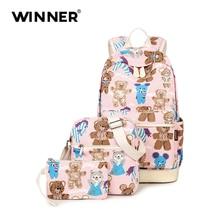 Новые повседневные женские рюкзак холст корейский школьные сумки дорожные рюкзаки для девочек-подростков в консервативном стиле коробки женщин сумка комплект из 3 предметов