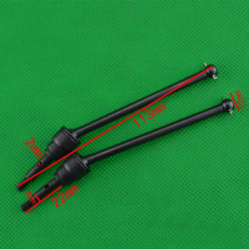 REMO HOBBY HuanQi HQ727 slash 1/10 RC Auto onderdelen upgrade Metalen voor en achter aandrijfas Cup