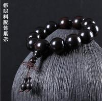 20mm Natural Black sandalwood Beaded Bracelet For Cool Man and Fashion Man