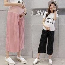 D été Du Ventre De Maternité Pantalons Vêtements pour Les Femmes Enceintes  Large Jambe Élastique a84d112ea29