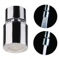 Copper Certified Dual Function 2 Flow Kitchen Sink Aerator 360-Degree Swivel Faucet Sprayer Shower Aerators