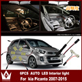 Night Lord 6pcs/lot 12V Car LED Vehicle Interior Map Dome Door Lights Kit Package Reading Lights set  For kia picanto