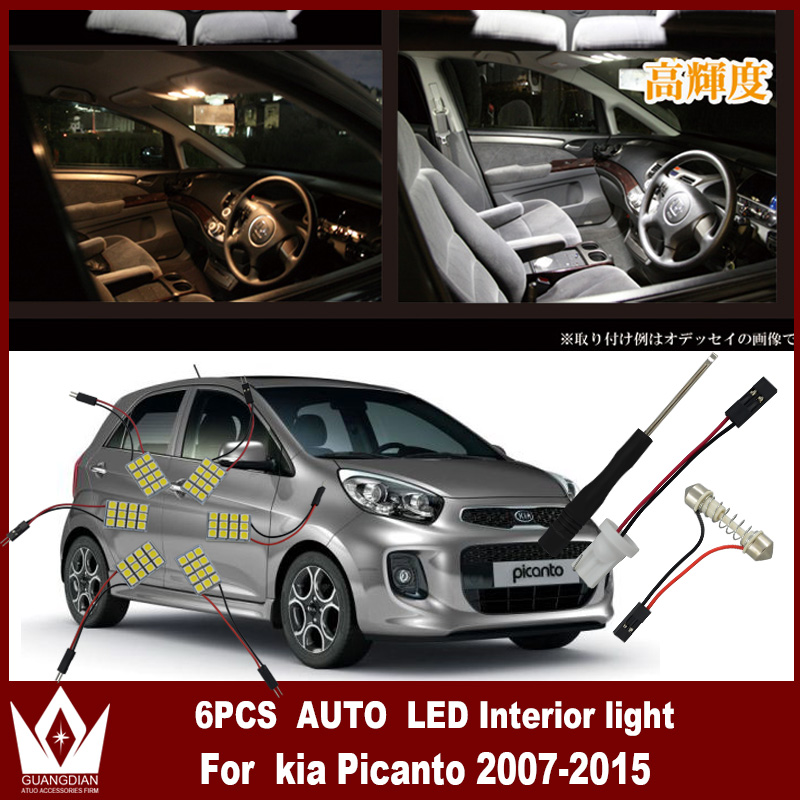 popular kia picanto light buy cheap kia picanto light lots from china kia picanto light. Black Bedroom Furniture Sets. Home Design Ideas
