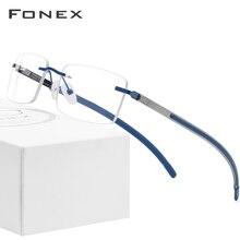 FONEX gafas ópticas de aleación sin montura para hombre, anteojos cuadrados ultralivianos para miopía, con prescripción, gafas completas sin tornillos, 985
