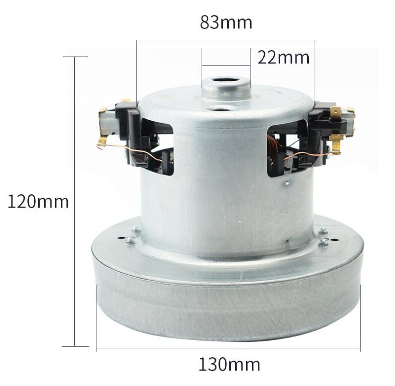 220V 2000W Universal AC electric motor Dry Bypass type 130mm font b Vacuum b font font