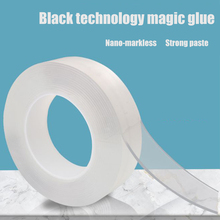 2019 Multi-function No-Trace Removable Washable Double Sided Seamless Reusable Adhesive Tape