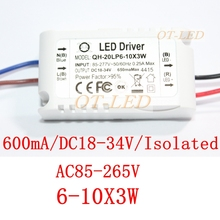 2pcsHigh quality 600mA 6-10x3W Isolated Led Driver 18W/19W/20W/21W/22W/23W/24W Power Supply AC 85V~260V 110V 220V for LED lights