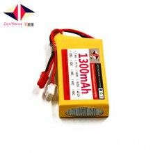 LYNYOUNG rc Lipo 2S font b batterie b font 7 4V 1300mAh 40C Max 80C for
