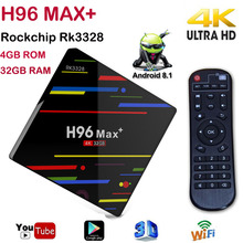 цены на 2018 H96 Max + tv box Android 8.1 RK3328 Quad Core 4K Dual wifi hd1080p 4GB ROM 32GB RAM+ iptv youtube googleplay android tv box  в интернет-магазинах