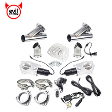 "evil energy 2.25 Electric Exhaust Cutout Catback Downpipe Valve Cut Out Kit Muffler Escape With Remote Control+Manual Switch rastp 2 48"" electric stainless exhaust cutout cut out dump valve switch with remote control and manual operation rs bov029"