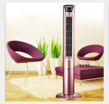Vane free electric fan tower  mounted remote control household vertical static timing table three gear 7.5 hours