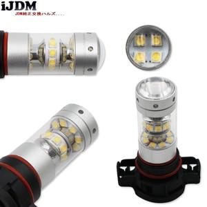 Image 3 - iJDM High Power PSX24W LED 5200s LED Bulbs For MINI Cooper F55 F56 Halogen Headlamp Trim For Daytime Running Lights, 6000K White