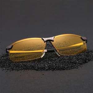 57bf56b89c Night Vision Goggles Fashion Glasses Driving Sunglasses Unisex Night Vision  Polarized