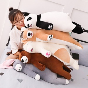 45/75cm Large Size Toy Cute An