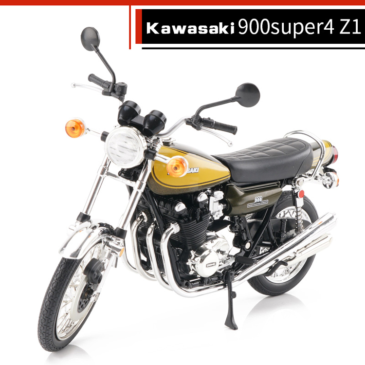 42MM  cone Air Filter For Kawasaki Z1 900