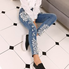 b75cfae8d6 Buy ripped diamonds jeans and get free shipping on AliExpress.com