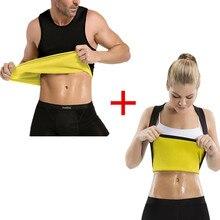 RiauDe New Men&women Couple suit Tops Vests Neoprene Vest T-Shirt Body Shapers  Fashion Fitness Slimming wear