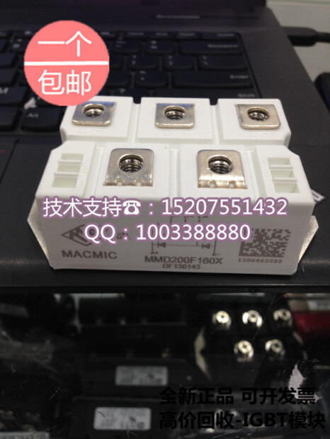 Brand new authentic MMD200F160X macro, micro-MACMIC module for three-phase bridge Rectifier brand new original japan niec indah pt150s16a 150a 1200 1600v three phase rectifier module