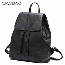 QIAOBAO 100% Натуральная Кожа Женский Рюкзак Корейской Моды Натуральной Кожи сумка сумка