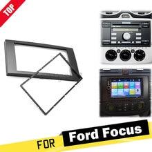 2 DINCar ramka wykończeniowa radia dla FORD Focus II C Max S Max Fusion Fiesta zestaw ze szkieletem 2005 2011 zestaw do montażu na desce rozdzielczej adaptera wykończenia panelu 2din