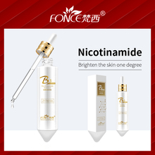 Korean Skin Care niacinamide solution B3 Face Serum Whitening moisturizing brightening skin facial Muscle floor essence