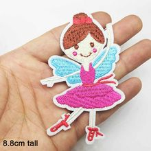Ballerine Ballerina Ballet Lovely Girl Princess Iron on Embroidered Cloth Clothes Patch For Clothing Girls Boys Wholesale(China)