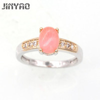 JINYAO Beautiful Romantic Charming Pink Coral Double Gold Color Wedding Ring For Women Engagement Promise Best