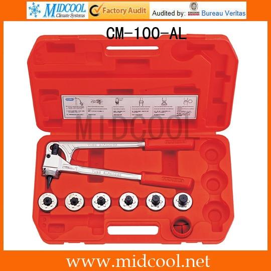 Lever Type Expander Kits CM-100-ALLever Type Expander Kits CM-100-AL
