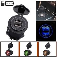 DC 12-24 v 2 USB Adattatore del Caricatore Dell'automobile 5 v 4.2A Auto Sigaretta Presa Accendisigari Impermeabile Per Il Telefono MP3 Con 2 Terminali Isolati