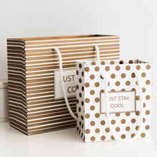 Enjoy moment 1pc brown point simple Birthday gift bag paper large gift box Retic
