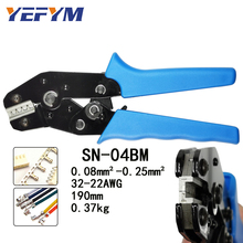 Crimping plier tools SN 04BM for D SUB terminals capacity 0.08 0.25mm2 30 23AWG plug terminal spring clamp crimping hand tools