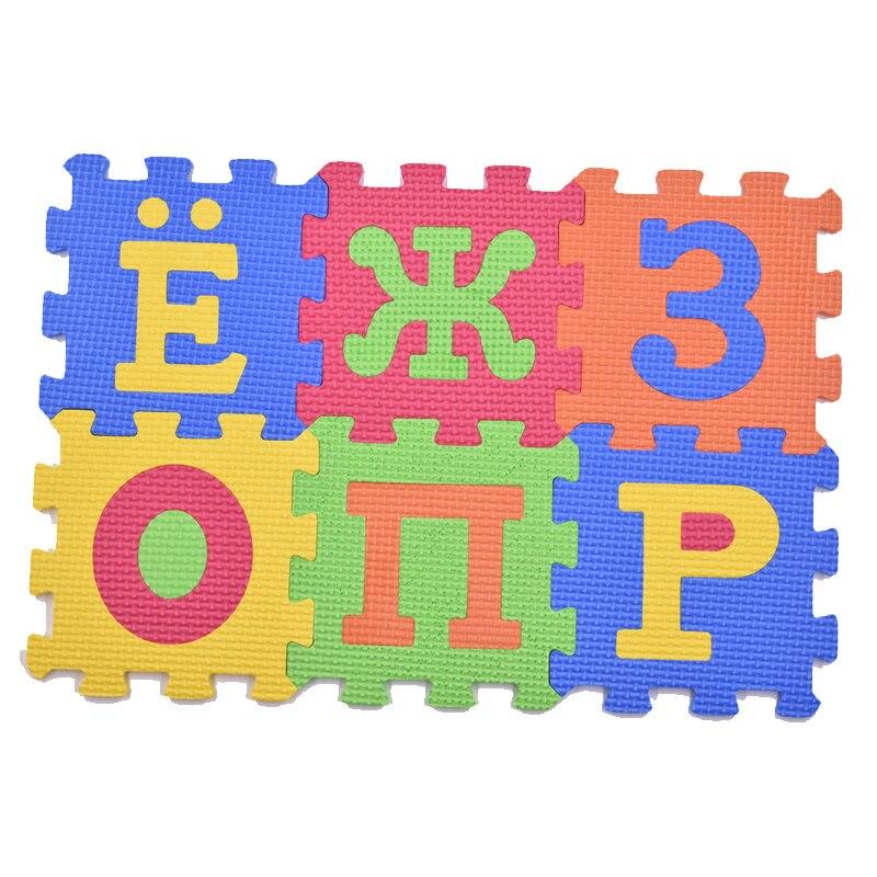 Russische Teppiche russische alphabet spielzeug kinder baby spielen puzzle matten 14 14