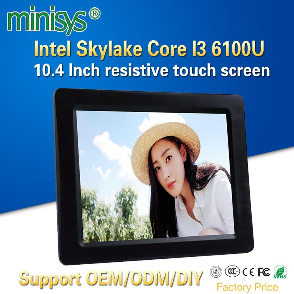 Minisys 6th Gen Intel Skylake Core I3 6100U All In One Mini PC Dual Gigabit Lan Ubuntu Desktop Tablet Computer For Windows 10