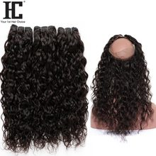 HC Pre Plucked 360 Lace Frontal With Brazilian Water Wave Hair 3 Bundles With 360 Frontal Closure Human Hair Weave Remy 4 Pcs(China)