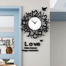 Geometric MEISD Original Design Large Wall Clock Modern 3D Silent Home Decor Metal Pointer Hanging ClocksFree Shipping