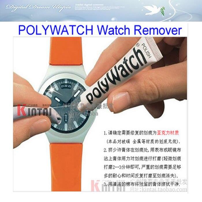 polywatch polish