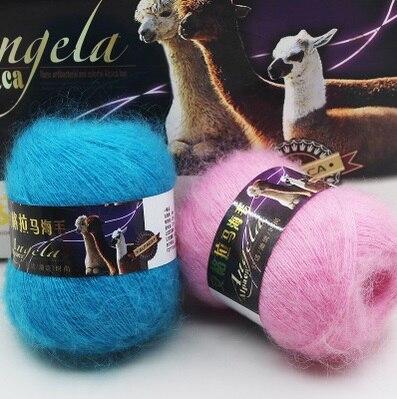 Mylb 6 шариков мохеровая пряжа акриловая из смешанного волокна нить для ручного вязания свитер шарф высокая прочность 40 г пряжа|Пряжа|   | АлиЭкспресс