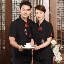 Summer Waiter Uniforms Short-sleeved Hotel Restaurant Hot Pot Cooking Work Clothes Waitress Overall Unisex Breathable Work Shirt(China)