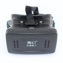 2016 new virtual reality 300 units RITECH II Head Mount 3D VR Virtual Reality Glasses for 3.5-6 inch smartphones free shipping