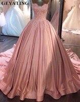 Розовый бретельках бальное платье Пышное Платье 2018 кружево аппликации из бисера сладкий 16 Платья спинки Vestidos De 15 Anos