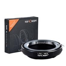 Переходное кольцо переходник LM-NEX для установки объектива Leica M объективы на фотоаппарата Sony NEX E  K&Fconcept