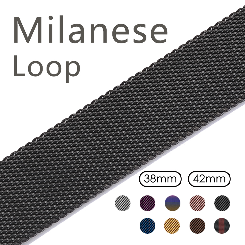 Milanese Loop Strap Link Bracelet Stainless Steel Strap For Apple Watch Band 42 Mm 38 Serise