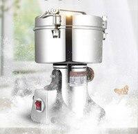 コーヒーグラインダー 4500 グラム伝統的な中国薬用パウダーグラインダーは大マシン。 NWE