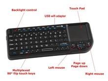 Mini 2.4G klawiatura bezprzewodowa z touchpadem podświetlana klawiatura bezprzewodowa do Smart TV Samsung LG Panasonic Toshiba uwalnia statek