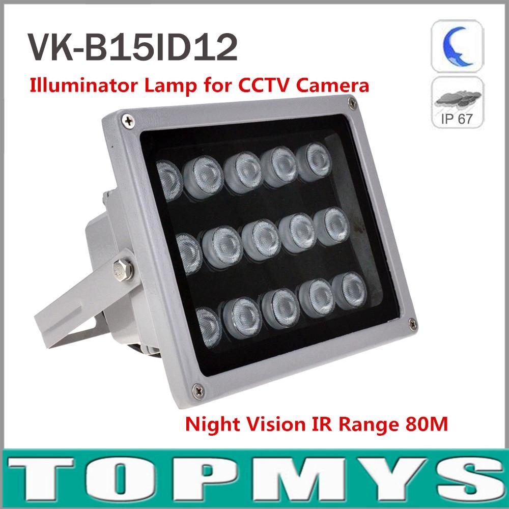 Auxiliary Infrared Lamp With 15 LED Night Vision IR Range 80M Aluminium Illuminator Lamp for CCTV Camera TM-B15ID12 IP Camera led 12v night vision ir infrared illuminator light lamp led auxiliary lighting for security cctv camera