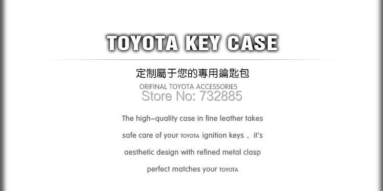 RAV4(Toyota key case for Reiz Crown RVA4 Corolla Camry Prado)(9).jpg