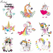 Pulaqi Unicorn Rainbow Iron On Transfer Kid Clothes Stripes On Clothing DIY Dress Patches Heat Transfer Vinyl Appliques H(China)